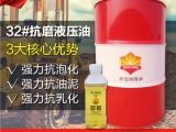 广东库仑牌L-HM 32号抗磨液压油 中低压系统润滑