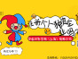 上海嘉定工业区注册公司经营范围分类