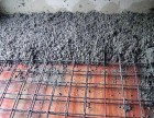 北京专业浇筑阁楼楼板 浇筑楼梯 浇筑混凝土楼板