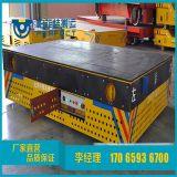 支架式有轨平车 可升降支架蓄电池钢包车 蓄电池平板车摆渡车