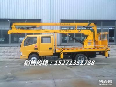 镇江好而不贵的高空作业车厂家15826710114
