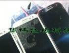 iphone4/4S/5/三星等系列换屏换触摸