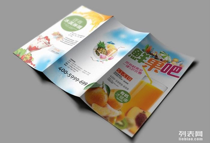 标志 画册 单张 海报 包装 折页设计印刷 首选金辉设计