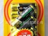 南孚电池 5号 AA LR6 高性能碱性