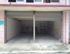 火炬开发区张家边港城花园仓库,地铺,车库,37平米(个人)