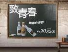 陕西紫阳紫荞印象富硒苦荞酒厂家全国招商