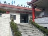 重庆市四公里殡仪馆电话