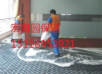 京城金牌保洁,别墅保洁,玻璃幕清洗地毯清洗,沙发清洗医院保洁