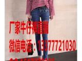 去哪批发外贸库存积压女牛仔裤大量厂家直销夏季韩版铅笔牛仔裤