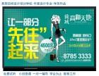 北京顺义 后沙峪新国展平面设计培训班美工培训班