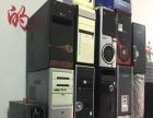 齐齐哈尔买双核电脑机箱200