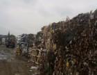 上海专业回收工业垃圾 生活垃圾 建筑垃圾 固体垃圾