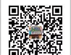 陵川电脑分期付款 支持零首付分期付款李斌通讯