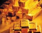 杭州今日黄金首饰回收价格