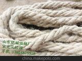 油麻 黄麻 麻绳 麻丝 管道麻绳 粗麻 棕油麻绳 沥青油麻绳