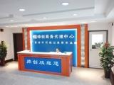 广西南宁代理记账200元起,公司注册 变更 注销