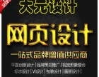 大元 VI-画册-LOGO-商标/折页/宣传单设计