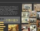 欣居装饰设计理念为您创造温馨的家