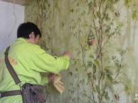 长宁区专业壁纸清洁 墙纸清洗保洁 修补粘贴墙纸公司
