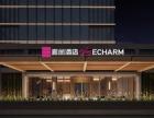 西客站临街带院酒店直租3.8 国内五强东呈国际酒店集团