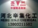 硫化钠生产厂家
