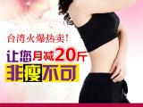 台湾进口正品保健品食品 新纤姿紫光锭瘦身减肥胶囊 保健品批发