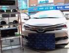 上海澳达龙汽车音响改装 卡罗拉改装以色列摩雷喇叭