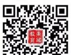 长春东硕教育考研政治辅导