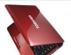 高端二手品牌笔记本电脑二手高价购