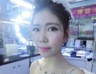 化妆造型 新娘妆 夜场妆 团体妆