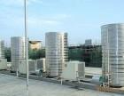 金山区生能空气源热泵热水器维修服务 上门维修