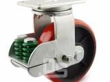 6寸高弹性减震聚氨酯脚轮 万向减震缓冲脚轮 减震 弹簧 定制