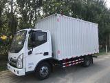 北京货车专卖店-福田奥铃欧马可销售总店