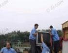 阳谷顺发搬家公司专业快速价低