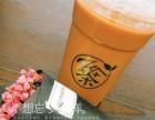 在长春加盟一家茶芝冈饮品能赚钱吗?加盟流程是什么?