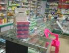 20年药店低价转让