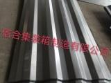 瓦楞板,瓦楞板价格,集装箱侧板,沧州信合供应集装箱专用配件