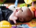 启泰国际 郑州试管婴儿哪家好?
