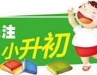 2017年郑州小升初常见问题解答