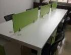 葫芦岛定做销售办公桌椅,工位,话务桌椅,会议桌