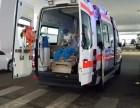 四川省醫療包機出租成都市重慶市南寧市海口市120救護車出租