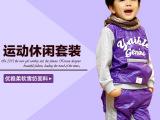 童装男童套装2015春季新款两件套儿童韩版拼色卫衣中小童服装代理
