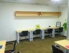 全新装修,近地铁近公交总站的理想办公室