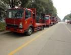 东风国五系列平板运输车厂家报价