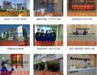 南京除甲醛、新房装修异味治理、甲醛检测