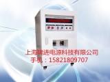变频变压电源,交流变频稳压电源