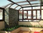 阳光房,阳台,断桥铝