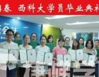 丹阳成人高考网络远程高起专专升本学历提升