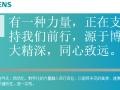 (欢迎访问)~(台山西门子洗衣机售后服务各中心)~让您满意