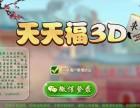 新软对中国特色手机棋牌市场的用户分析